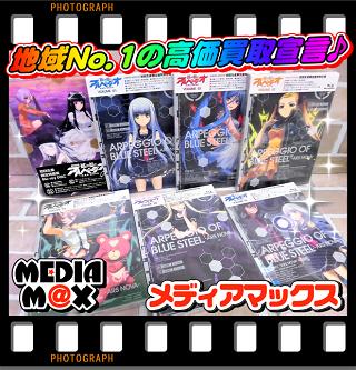 アニメDVD ブルーレイ高価買取致します!.PNG