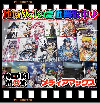 アニメDVDお売り下さい!.PNG