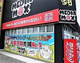 mediamax wind2.jpg